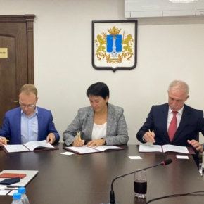 The Ulyanovsk Region and Arkhbum JSC signed an investment agreement