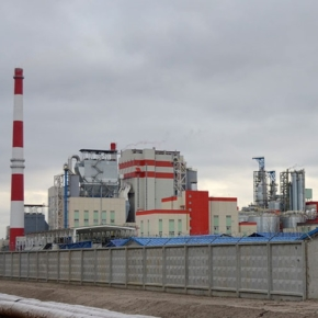 In 1H 2020 Svetlogorsk Pulp and Paper Mill increased shipments of bleached sulfate pulp by 85.7%