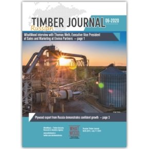Russian Timber Journal 06-2020: interview with Thomas Meth, Executive Vice President of Sales and Marketing at Enviva Partners; plywood export from Russia demonstrates confident growth; according to Rosleskhoz data, timber harvesting in Russia reduced by 8% in 2019 by final Rosleskhoz data