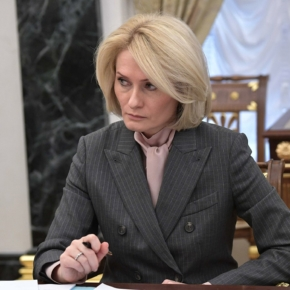 Viktoria Abramchenko, Deputy Prime Minister, proposes to combine the powers of forestry and timber industry in one federal body