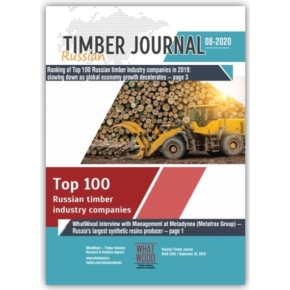 Russian Timber Journal 08-2020: Ranking of Top 100 Russian timber industry companies in 2019: slowing down as global economy growth decelerates; interview with Management at Metadynea – Russia's largest synthetic resins producer; the Russian wood-based panel sector is trying to recover from the recession of the coronavirus crisis