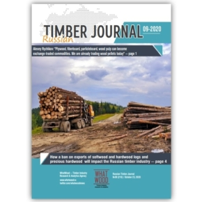 Russian Timber Journal 09-2020: how a ban on exports of softwood and hardwood logs and precious hardwood will impact the Russian timber industry; the Government of the Russian Federation is adopting measures to encourage wood processing; interview with Alexey Ryzhikov, Saint Petersburg International Mercantile Exchange (SPIMEX) CEO; EU to launch anti-dumping procedure for birch plywood imports from Russia