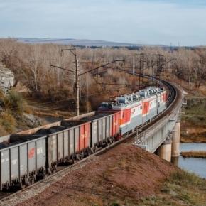 Customs Clearance and Customs Control Department of the Kansk customs post opened at Karabula station of the Krasnoyarsk Railways