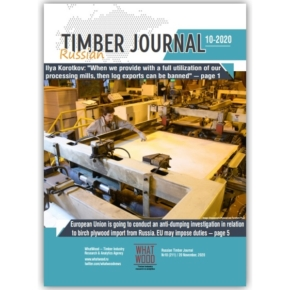 Russian Timber Journal 10-2020: European Union is going to conduct an anti-dumping investigation in relation to birch plywood import from Russia, EU may impose duties; interview with Ilya Korotkov, Director General at Cherepovets Plywood and Furniture Mill; Russia is consistently growing the export of larch sawn timber