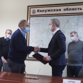 Kronospan is going to launch production of bases for wood-based panels near Kaluga