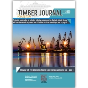 Russian Timber Journal 11-2020: projected construction of a timber industry complex on the Sakhalin island, Russia, will have the capacity to process over 1.2 million m³ of raw material per year; a significant rise in prices for particleboards is being observed in Russia; interview with Yury Shishkunov, Head of LesoTorgovaya Companiya LLC; Russian sawn timber exports to Japan in 2020, results and outlook