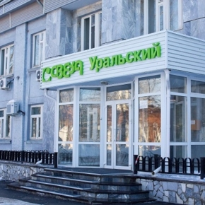 Sveza modernized its production facilities in Uralsky