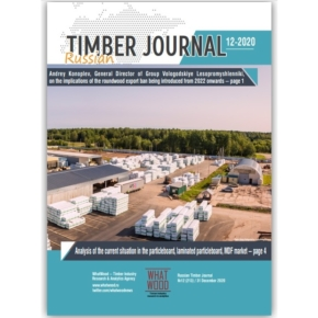 Russian Timber Journal 12-2020: Andrey Konoplev, General Director of Group Vologodskiye Lesopromyshlenniki, on the implications of the roundwood export ban being introduced from 2022 onwards; Luzales plans to build an MDF plant worth 5 billion rubles; the Ministry of Industry and Trade may introduce a temporary ban on the export of particleboards from Russia; analysis of the current situation in the particleboard, laminated particleboard, MDF market