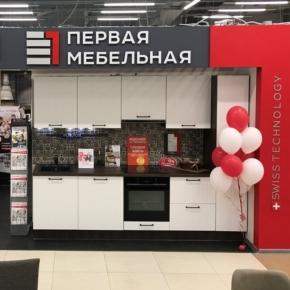 Pervaya Mebelnaya Fabrika started the production of doors