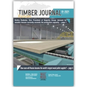 Russian Timber Journal 01-2021: Dmitry Rudenko, Vice President of Segezha Group: demand for wooden houses currently exceeds the productive capacity; the Ministry of Industry and Trade of Russia held the IV LPK 360° Timber Industry Forum themed A New Era of Development as part of the measures for the development of the timber industry; the Government approved the RF Forest Sector Development Strategy until 2030; how soon will Russia become the world's largest wood pellet supplier?