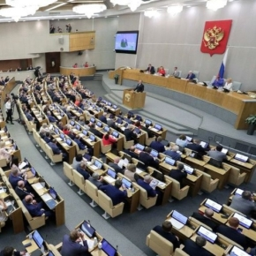 The bill on digitalization of the forest sector passed through third reading