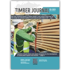 Russian Timber Journal 03-2021: interview with Oleg Fokin, Commercial Director of Sudoma Sawmill; markets of South Korea and Japan: prospects for the development of wood pellet exports from Russia; U.S. softwood sawn timber prices unchanged from the previous week; timber exporters from Irkutsk are experiencing difficulties in shipping products to China; investments in the Russian forest industry decreased by 9.8% in 2020