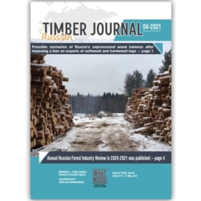 Russian Timber Journal 04-2021:Possible scenarios of Russia's unprocessed wood balance after imposing a ban on exports of softwood and hardwood logs; astate company for roundwood export will be established in Russia by the end of 2021;Segezha Group announces pricing of IPO and listing on Moscow Exchange; the European Commission published tentative anti-dumping duties for Russian producers of birch plywood