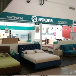Ascona invests 2 billion rubles in the production of goods for IKEA