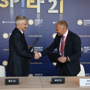 Segezha Group and the Republic of Karelia confirm intention to construct a state-of-the-art pulp and paper industrial complex