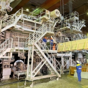 A planned production shutdown was carried out at JSC Volga