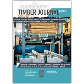 Russian Timber Journal 06-2021: interview withAlexander Vysotskiy, Product Director at Data Driven; European Commission's report on imposing a provisional anti-dumping duty on imports of birch plywood originating in Russia; as of January 1, 2022, quotas on exporting softwood pulpwood and logs will be cancelled in Russia; US lumber prices fell sharply; the Ministry of Industry and Trade considers pulp and paper mills construction in the Far East to be inefficient