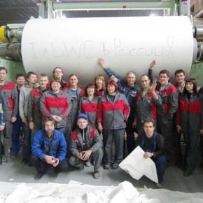 Кризис в «Инвестлеспроме»: ЦБК «Кама» планирует 15 марта возобновить выпуск мелованной бумаги