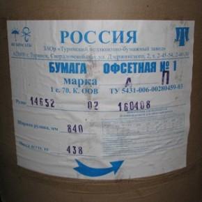 Чистая прибыль Туринского ЦБЗ в 2011 г. сократилась на 33,5% до 39,2 млн руб.