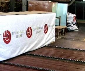 Чистый убыток ЛДК №1 в 2011 г. составил 180,08 млн руб.  против прибыли годом ранее