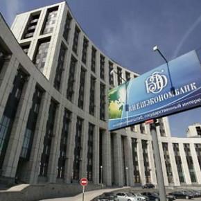 Долги Байкальского ЦБК может выкупить государственный «Внешэкономбанк»