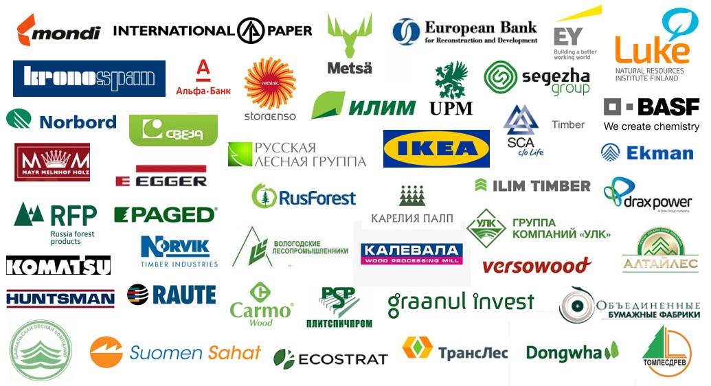 Логотипы клиентов агентства лесопромышленной аналитики WhatWood