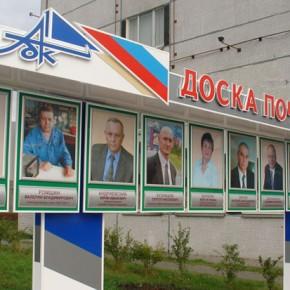 Архангельский ЦБК объяснил причину отмены льгот