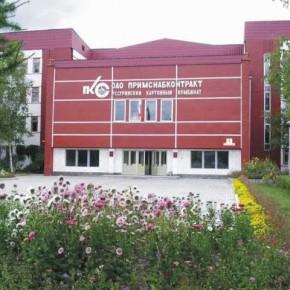 Выручка Уссурийского картонного комбината выросла на 14% до 710 млн руб.