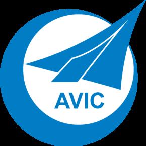 Китайская AVIC в октябре запустит свой завод в Асино