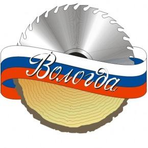 «Российский лес» предлагает каждому поучаствовать в создании выставки