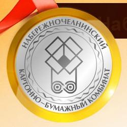 Набережночелнинский КБК увеличил за 8 мес. 2012 г. отгрузку гофропродукции на 6%