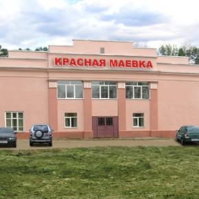 Костромская «Красная маевка» отказывается от текстиля в пользу ДСП