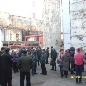 На Байкальском ЦБК остается напряженная обстановка