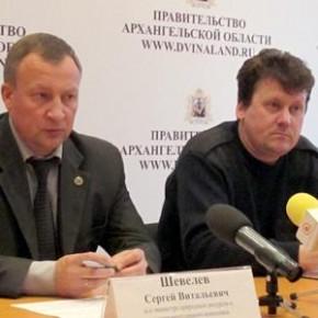 Сменились главы лесных ведомств в Томской и Архангельской областях