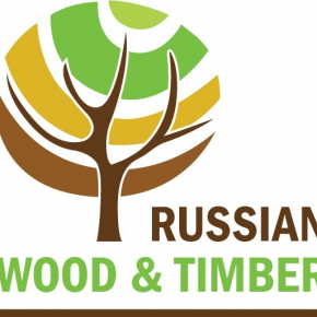 Москва в четвертый раз примет конференцию «Лесной комплекс России»
