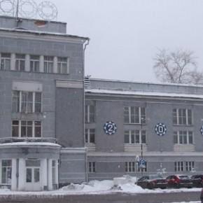 Ъ: Банк Москвы продает ЦБК «Кама» бывшим менеджерам «Альфа групп»