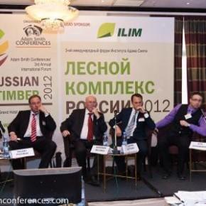 Конференцию «Лесной комплекс России 2014» в Москве посетят представители власти