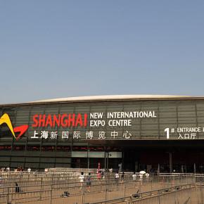 В Шанхае пройдет выставка химических технологий для ЦБП