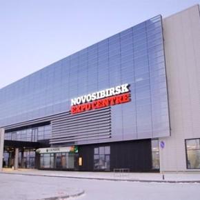 Международный саммит «Опыт ведущих европейских компаний в деревообработке» пройдет 10-13 сентября в Новосибирске