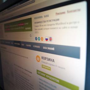 Агентство WhatWood анонсирует 5-й ежегодный обзор «Лесной комплекс России в 2015-2016 гг.»