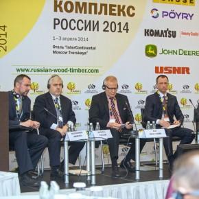 80 идей конференции «Лесной комплекс России 2014»