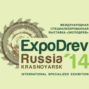 Крупнейшая региональная выставка по деревообработке «ЭКСПОДРЕВ-2014» приглашает участников