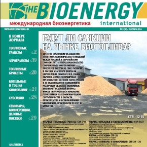 Анонс журнала «Международная Биоэнергетика» №3(32)-2014: Тема номера – будут ли санкции на рынке биотоплива?