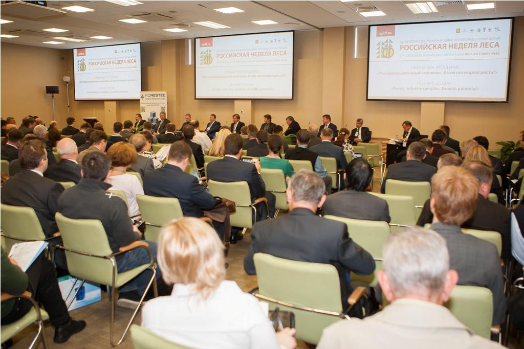 45 идей Петербургского международного лесопромышленного форума – 2014 // Пленарное заседание форума