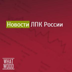 Новости ЛПК России №6/2015