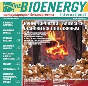 Анонс журнала «Международная Биоэнергетика» №1(34)-2015: Тема номера – брикетирование биомассы становится популярным