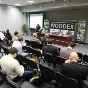 Биотопливная конференция агентства «Инфобио» пройдет в Москве в рамках Woodex