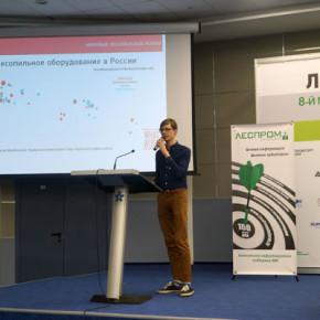 Фанерная и плитная отрасль России в 2015-2016 гг.: финансовое состояние и проектные мощности