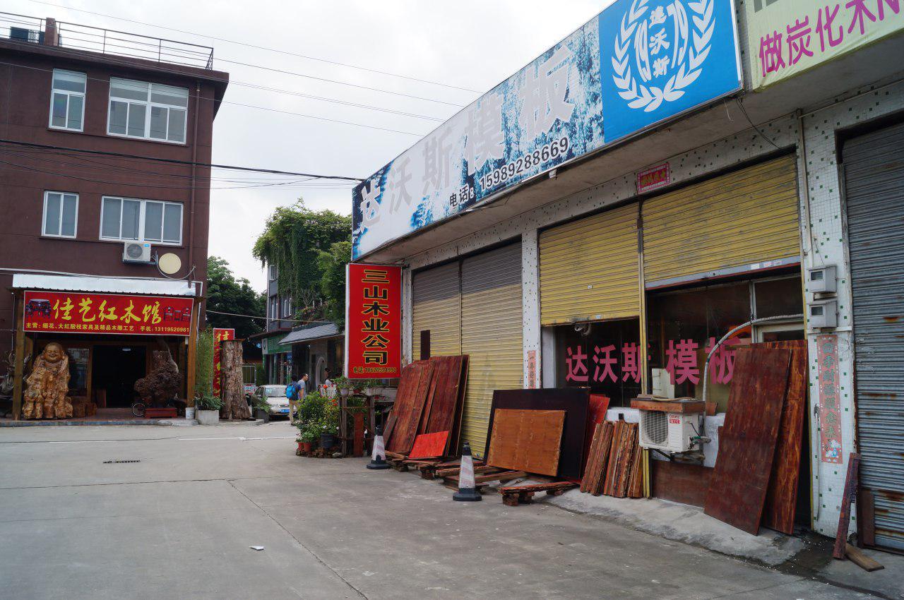 Рынок деревянной продукции Фулинь в Гуанчжоу, Китай