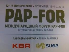 Pap-For Russia: завершился второй день работы форума